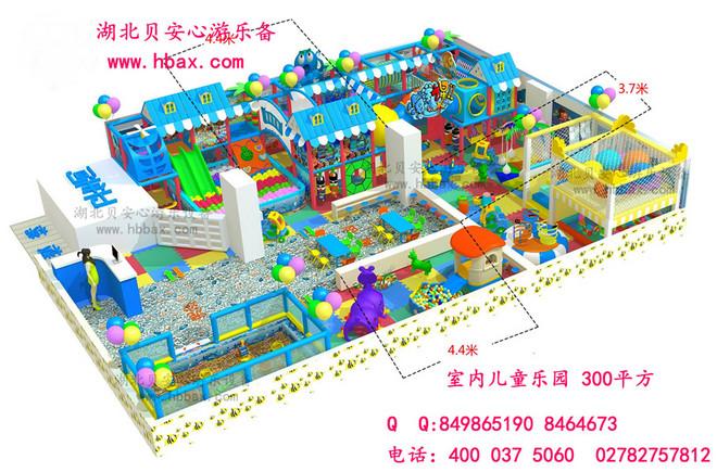 300平方儿童乐园 淘气堡