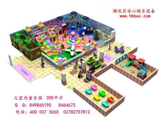儿童乐园 淘气堡 室内儿童乐园 300平方