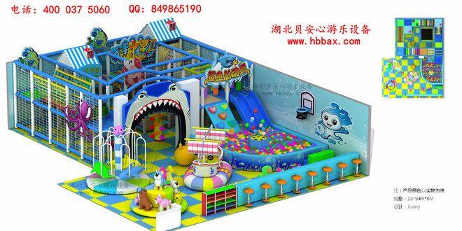 大鲨鱼 海洋世界 室内儿童乐园 120平方