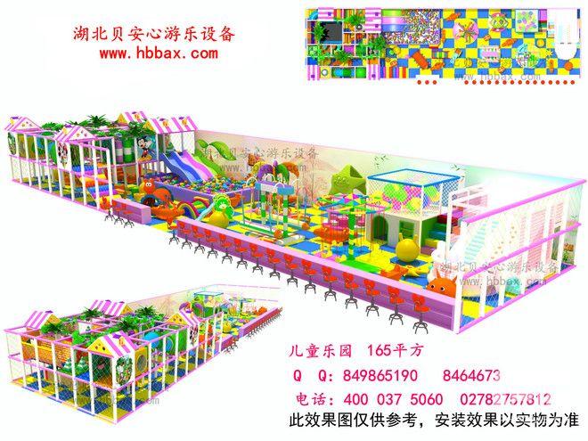 2015缤纷色彩儿童乐园 室内儿童乐园165平方
