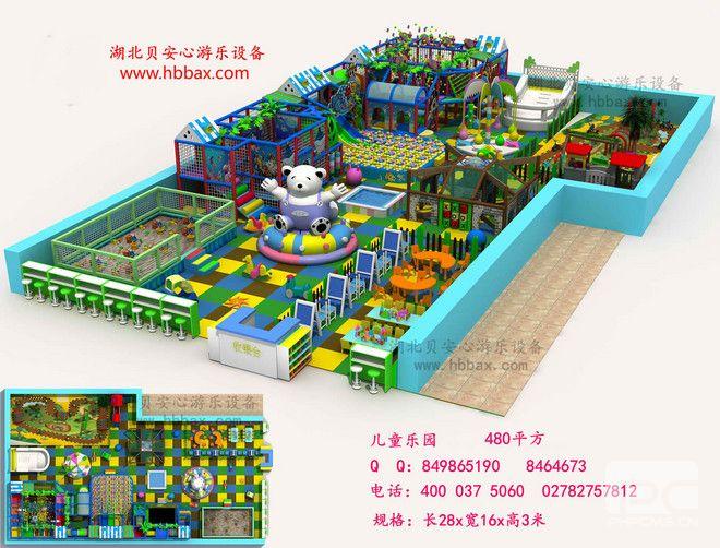 室内儿童游乐厂 淘气堡儿童乐园 480平方