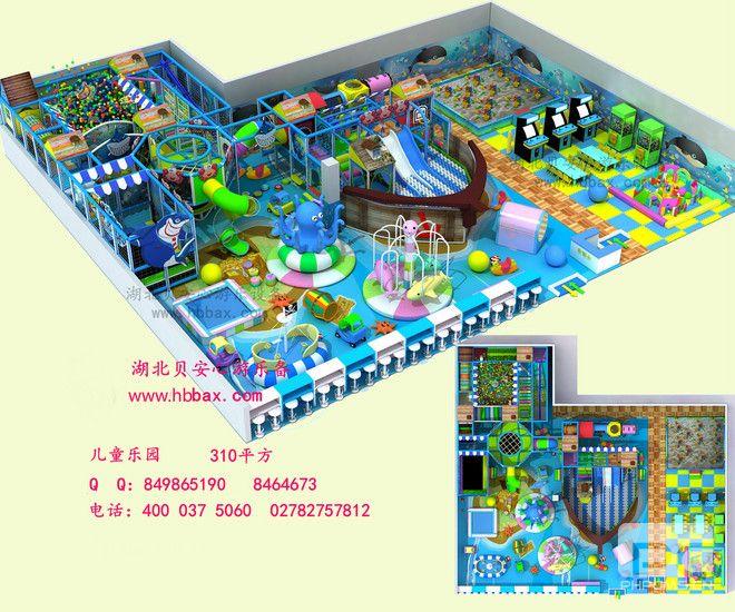 室内儿童乐园 大型游乐园 310平方