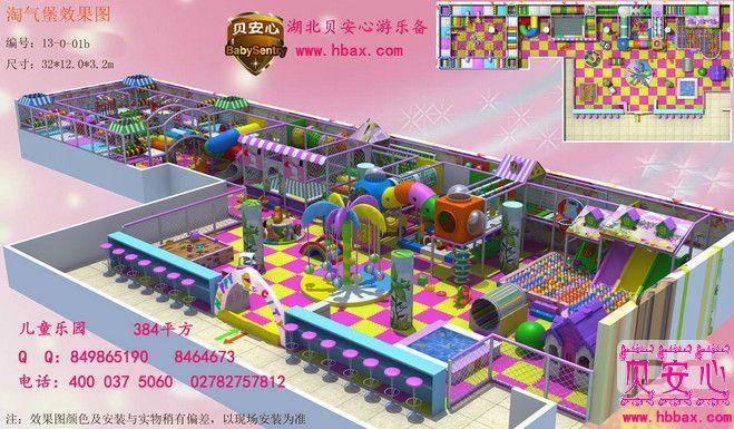 室內兒童樂園384平方