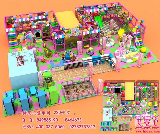 室内淘气堡 室内儿童乐园 糖果乐园220平方