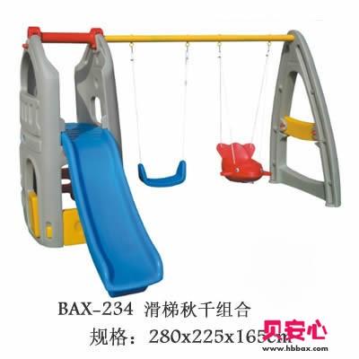 BAX-234