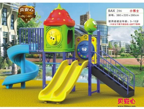 小型小區戶外滑梯1-57-286