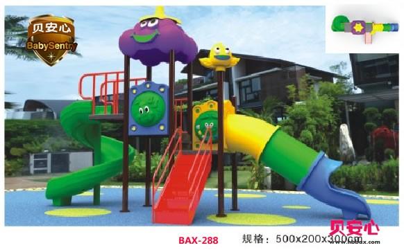 幼儿园户外滑梯1-58-288