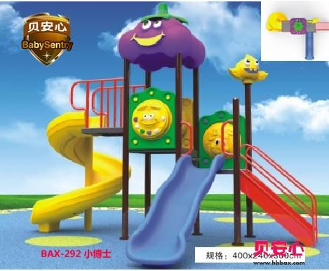 工程塑料户外滑梯1-59-292