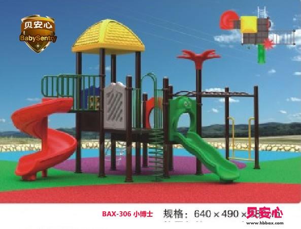 小型 幼儿园户外滑梯1-62-306
