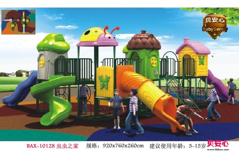 塑料大型滑梯2-54-10128