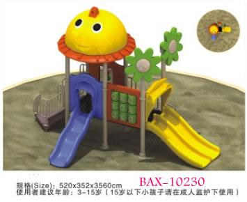 小型卡通戶外滑梯2-90-10230