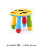 阿木童瓢虫凳,8-75-8A0443