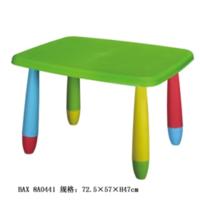 阿木童长方桌8-74-8A0441