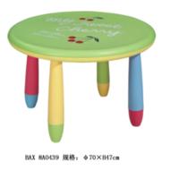 阿木童正方桌,8-74-8A0439