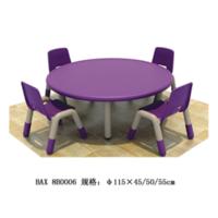 豪华桌椅,9-3-8B0006