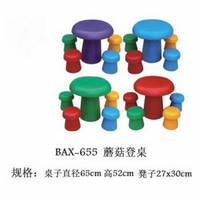 蘑菇凳桌4-130-0655