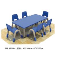 全塑料豪华型幼儿桌椅9-2-