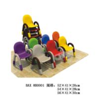 全塑料椅9-1-8B0001