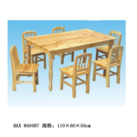 杉木桌 木质椅8-81-8A0487
