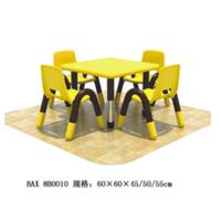 幼儿四方形塑料桌子,9-5-8B0010