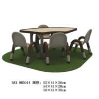 桌椅,9-7-8B0014