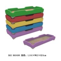 海吉倫塑料床8-71-8A0408