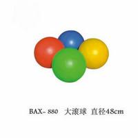 大滾球,4-160-0880