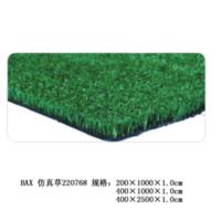 軍綠高密度草坪,6-133-