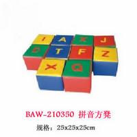 拼音四方凳5-77-210350