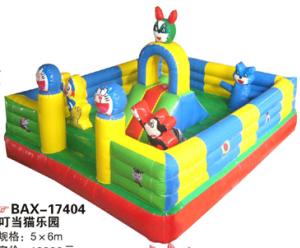 30平米 叮當貓樂園充氣城堡