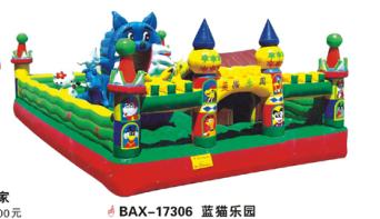 藍貓樂園 8*5*3M