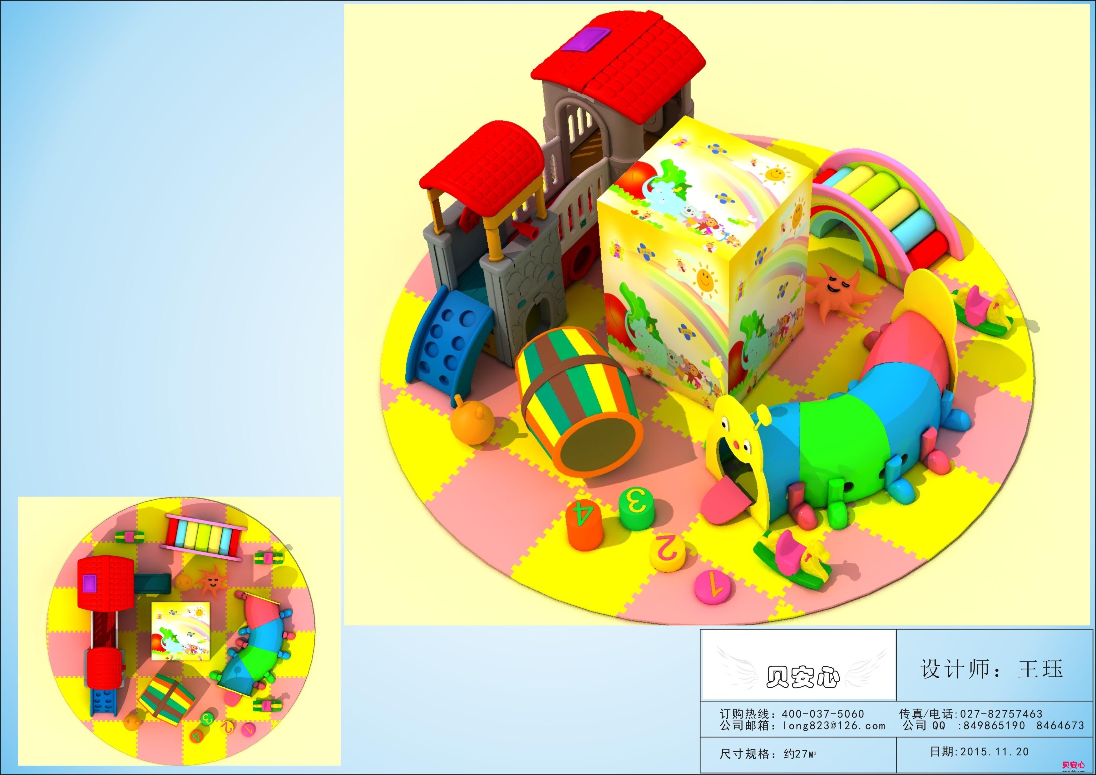 30平 小型儿童游乐区