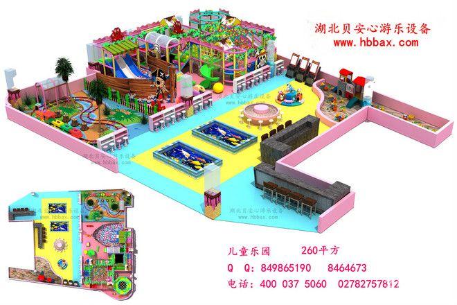 儿童乐园260平方 淘气堡厂家直销