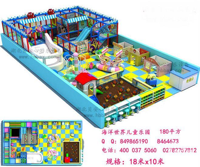淘气堡儿童之家 室内儿童乐园 180平方