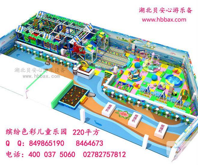 缤纷色彩孩子的乐园 儿童乐园220平方