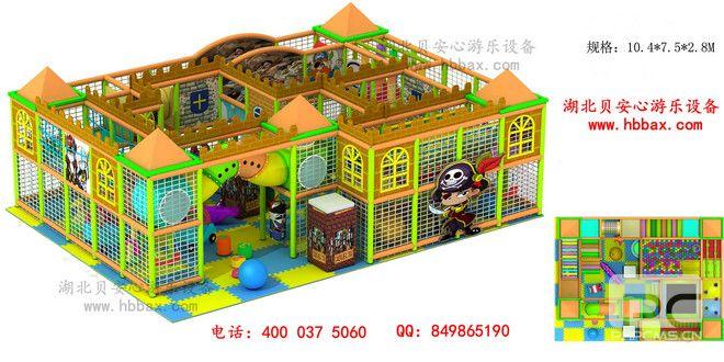 海盗城堡儿游乐童乐园 77平方