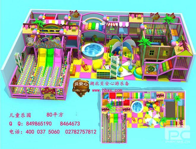 儿童乐园 好玩儿童游乐园 80平方