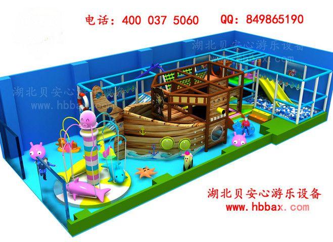 海洋世界兒童樂園